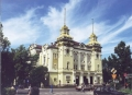 Cieplice - Jelenia Góra